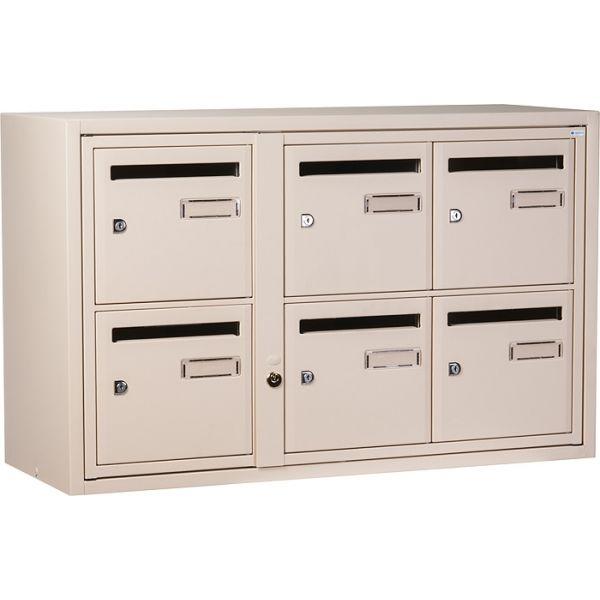 bloc bo te aux lettres collective int rieur c6 en applique languedoc standard ivoire. Black Bedroom Furniture Sets. Home Design Ideas