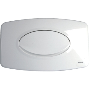 Plaque de commande blanche - simple débit - Regiplast