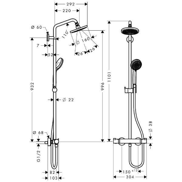 colonne de douche thermostatique showerpipe croma 160 hansgrohe cazabox. Black Bedroom Furniture Sets. Home Design Ideas
