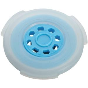Joint de douche avec régulateur de débit intégré - PCW - Neoperl
