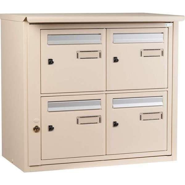 bloc bo te aux lettres collective ext rieur b4 en applique languedoc standard ivoire. Black Bedroom Furniture Sets. Home Design Ideas