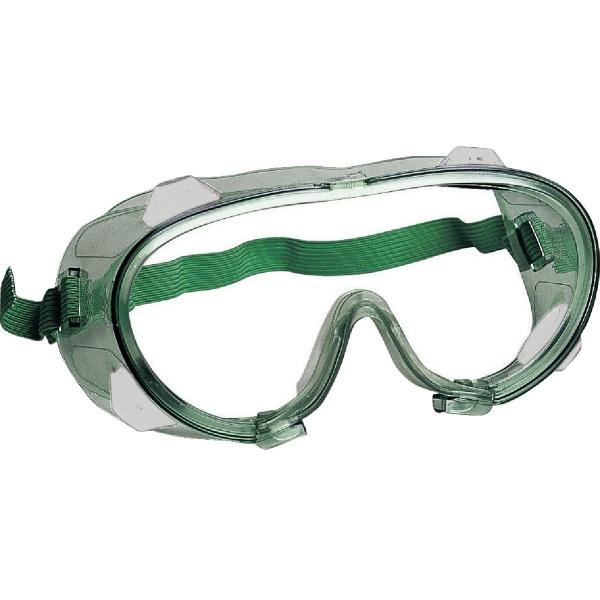 Masque anti-buée vert - Chimilux - Lux optical