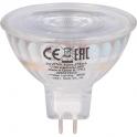 Ampoule LED CorePro LEDspot - GU5,3.- 3 5W - Philips