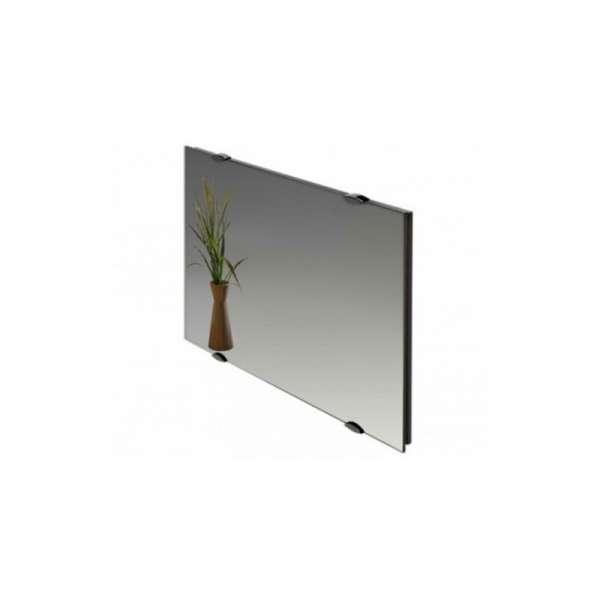 Radiateur horizontal CAMPAVER SELECT 3.0 (reflet) - 1500 W - Campa