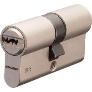 Cylindre 2 entrées varié CY110 - Nickelé - 3 clés - 30 x 50 mm - Vachette