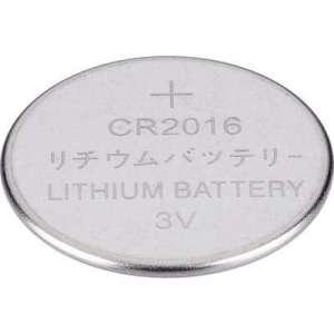 Pile bouton Lithium