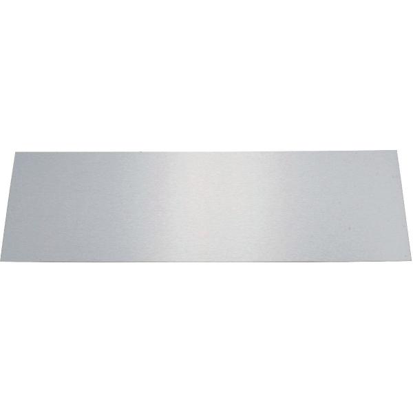 Plaque de propreté inox brillant - Rectangulaire - 730 x 250 mm - Adhésive - Duval